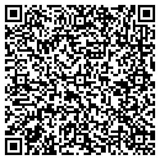 QR-код с контактной информацией организации VIA