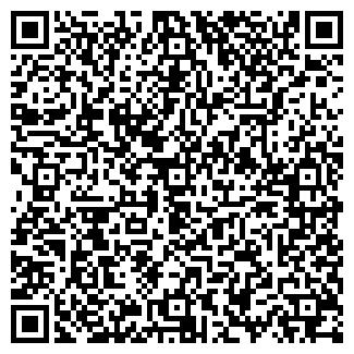 QR-код с контактной информацией организации luxury house