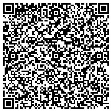 QR-код с контактной информацией организации Стеллаж Ком Юа, ООО