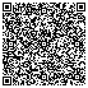 QR-код с контактной информацией организации Натпотол, ЧП