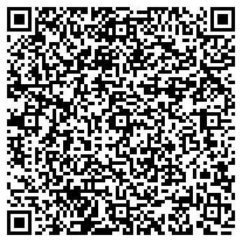 QR-код с контактной информацией организации ЭлитДекор