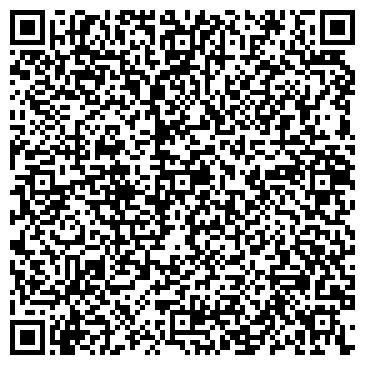 QR-код с контактной информацией организации Утюпин В.А., СПД