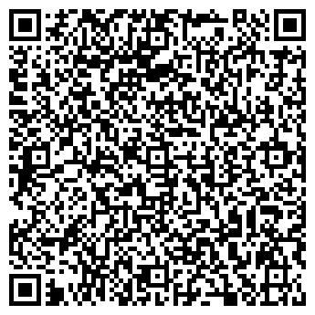 QR-код с контактной информацией организации Модерн, ЧП