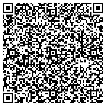 QR-код с контактной информацией организации Вип-Деко, ЧП (VIP-Deko)
