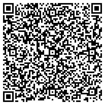"""QR-код с контактной информацией организации Общество с ограниченной ответственностью ООО """"ЛЕД-Эффект"""""""