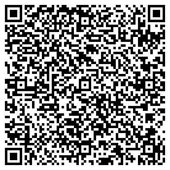QR-код с контактной информацией организации Зеркальный потолок, ООО