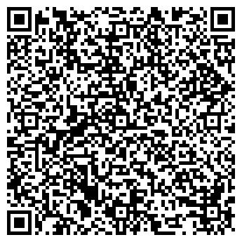 QR-код с контактной информацией организации Вояк, ЧП