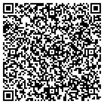 QR-код с контактной информацией организации Рефлет, ООО