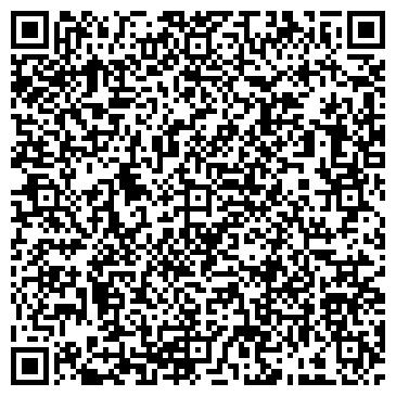 QR-код с контактной информацией организации Дзеркальна Стеля, ООО