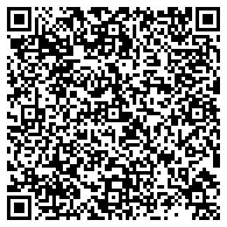 QR-код с контактной информацией организации Аста М , ООО