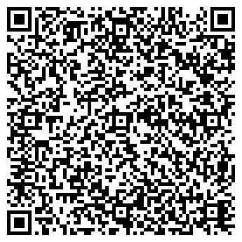 QR-код с контактной информацией организации STEFANO