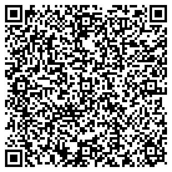 QR-код с контактной информацией организации Арей, ООО
