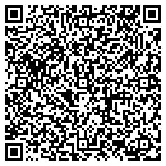 QR-код с контактной информацией организации хомстар