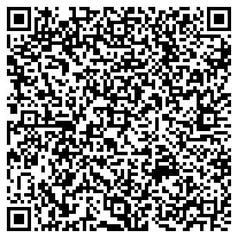 QR-код с контактной информацией организации Деко плюс, ЧП