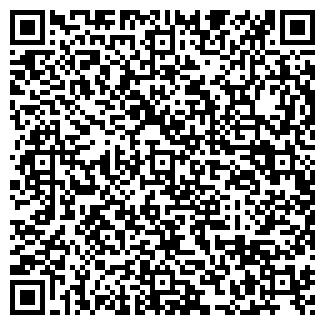 QR-код с контактной информацией организации Общество с ограниченной ответственностью ТОВ «МЕТ-АЛЛ»