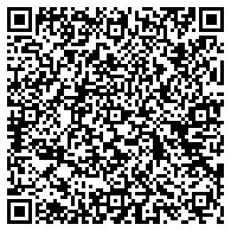 QR-код с контактной информацией организации Общество с ограниченной ответственностью Потолок