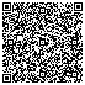QR-код с контактной информацией организации Визон, Компания