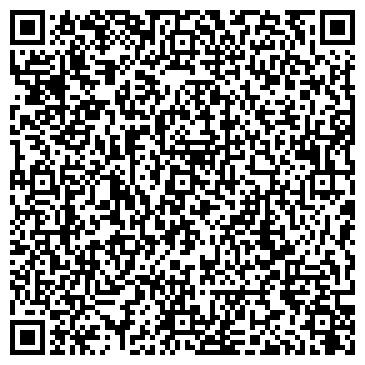 QR-код с контактной информацией организации Стеля, ЧП