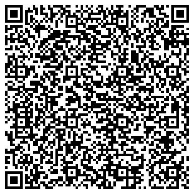 QR-код с контактной информацией организации Уютный дом, ЧП (Затишна оселя)