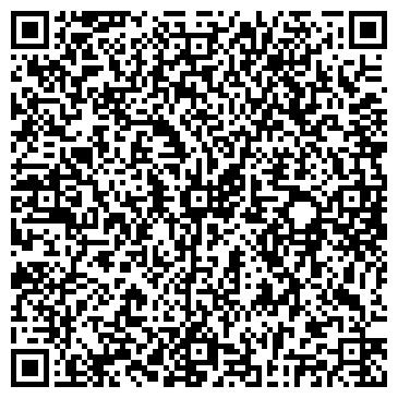 QR-код с контактной информацией организации Линия Дома, ООО