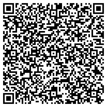 QR-код с контактной информацией организации Люмьер , ООО (Lumiere)