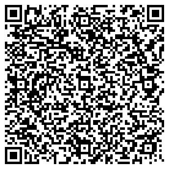 QR-код с контактной информацией организации Luxe Design, ООО