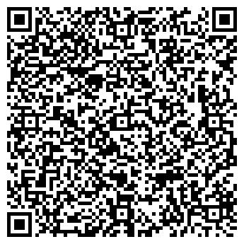 QR-код с контактной информацией организации Андрюхин, СПД