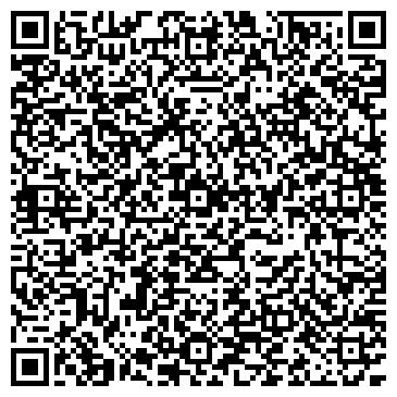 QR-код с контактной информацией организации Stelidream(Стелидрим), ЧП