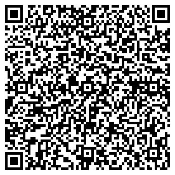 QR-код с контактной информацией организации Алимп, ООО