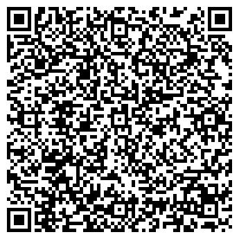 QR-код с контактной информацией организации Инстал, ООО