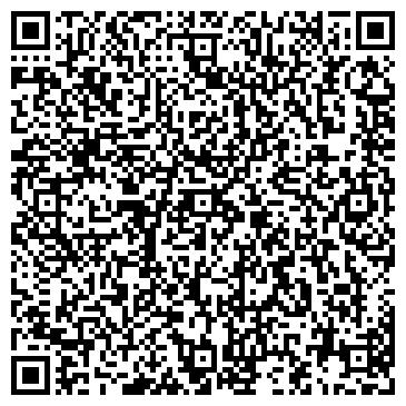 """QR-код с контактной информацией организации ЧП """"Интерия"""""""