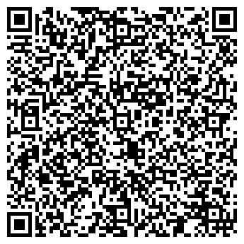 QR-код с контактной информацией организации Ибоя Премиум