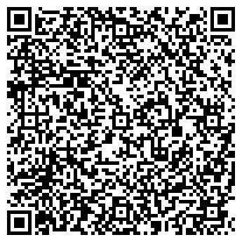 QR-код с контактной информацией организации ПП «Ремонтник»
