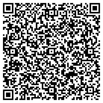 QR-код с контактной информацией организации Армстронг, ЧП