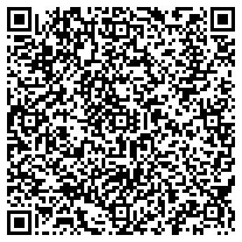 QR-код с контактной информацией организации Азия Импорт, ТОО
