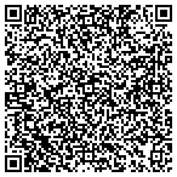 QR-код с контактной информацией организации Универсал сервис, МП