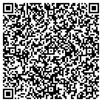 QR-код с контактной информацией организации Заставный, ФОП