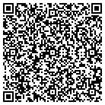 QR-код с контактной информацией организации Tri Mira (Три Мира), ТОО