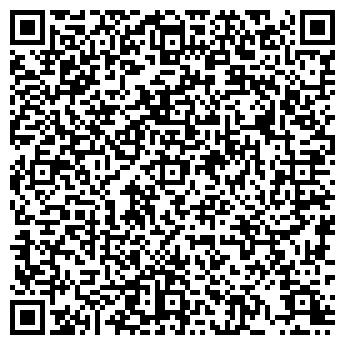 QR-код с контактной информацией организации Эксклюзив VIP, ТОО