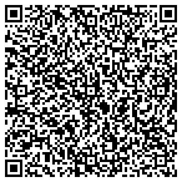 QR-код с контактной информацией организации Спецмонтаж, Компания
