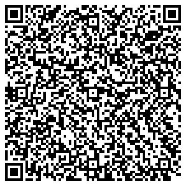 QR-код с контактной информацией организации Evax, ТОО