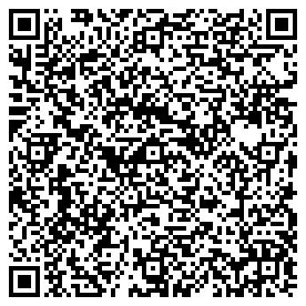QR-код с контактной информацией организации Элитные Окна