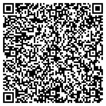 QR-код с контактной информацией организации Потолки-Декор, ТОО