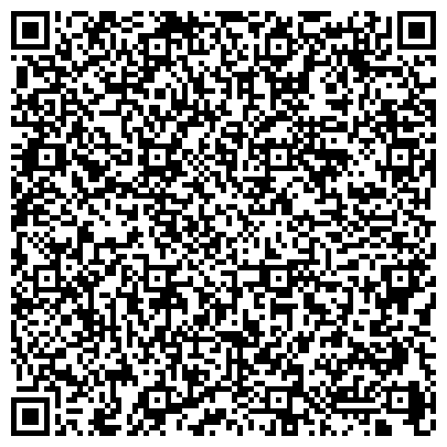 QR-код с контактной информацией организации Ремонт-стиль Ltd (Ремонт Стиль ЛТД), ТОО