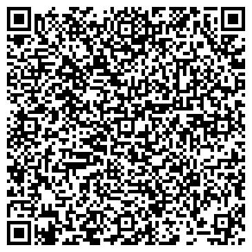 QR-код с контактной информацией организации Фирма Евростиль, ТОО
