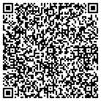 QR-код с контактной информацией организации Столярный Дом, ИП
