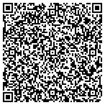 QR-код с контактной информацией организации Катрис-К, ТОО