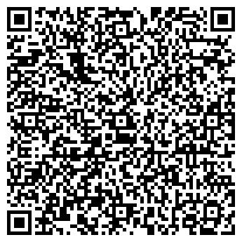 QR-код с контактной информацией организации Крокус, ТОО