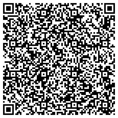 QR-код с контактной информацией организации Адылина, ИП