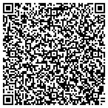 QR-код с контактной информацией организации RPS Prestige, Компания
